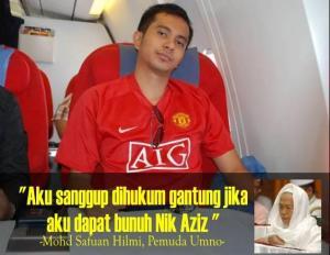 Mohd Safuan Hilmi